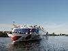 A-ROSA Rhôneschiff